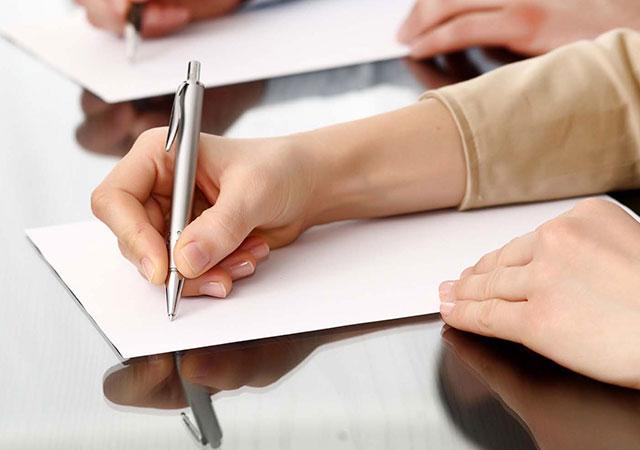 Служебная записка пример написания, образец бланка