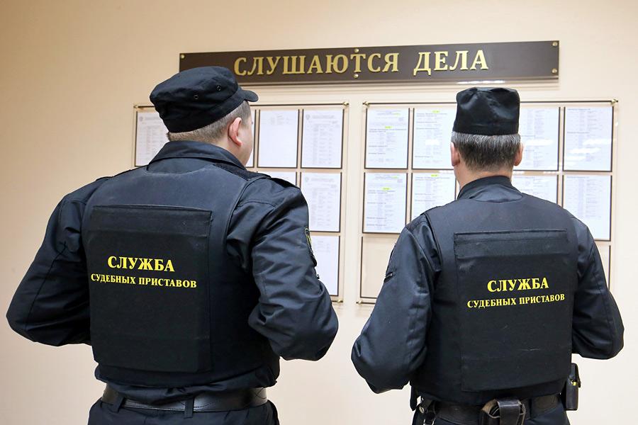 Судебные приставы узнать долг нижегородская область пристав незаконно снял деньги со счета
