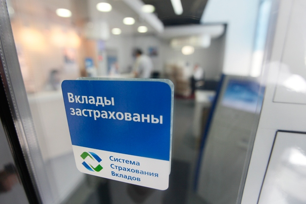 www.vedomosti.ru-.jpg