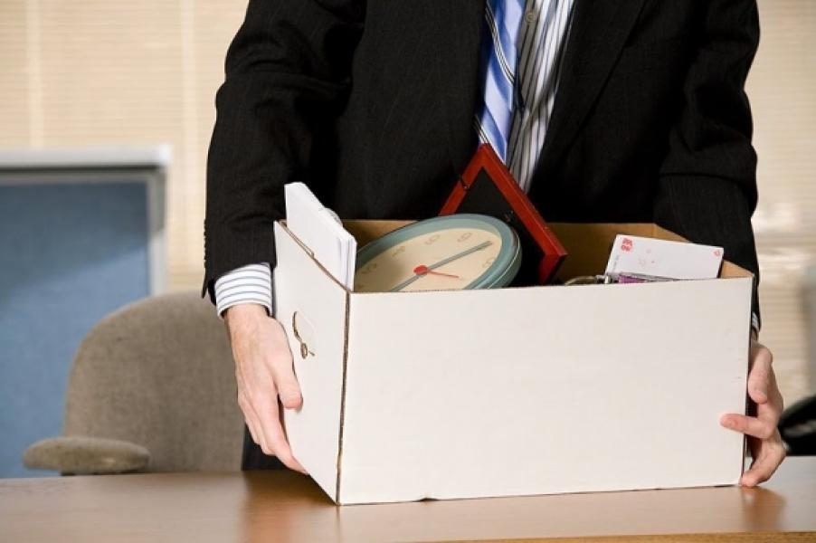 Рапорт на отпуск с последующим увольнением