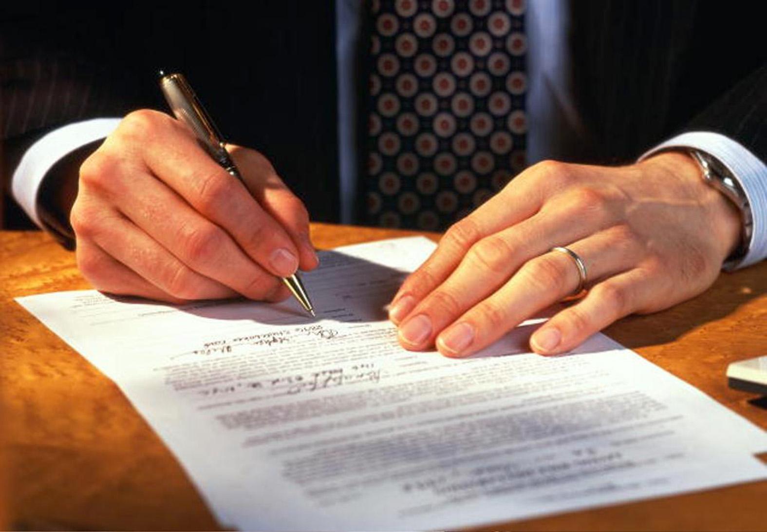 Дополнительные условия включенные в трудовой договор могут