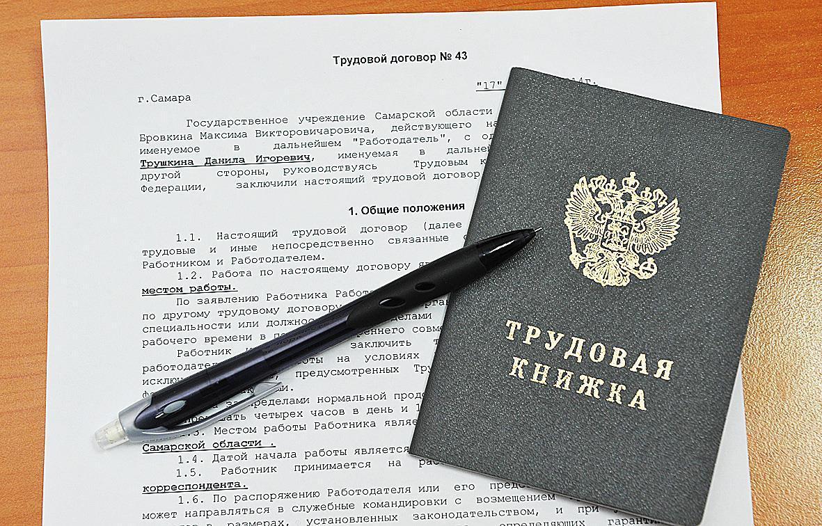 Незаконное увольнение на испытательном сроке
