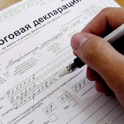 Налог с продажи автомобиля в России - год 2014