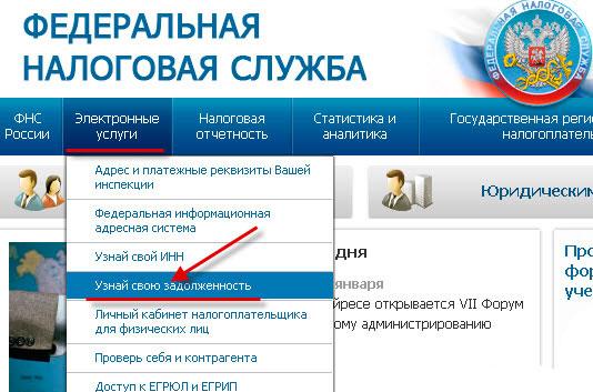 странице представлена как проверить платит ли ооо налоги продаваемые студии