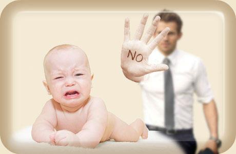 Постановление Пленума Вс Рф Об Оспаривании Отцовства - фото 3